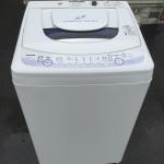 糟屋郡の洗濯機回収処分