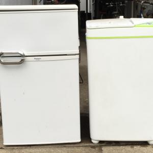 太宰府市朱雀で洗濯機・冷蔵庫の買取