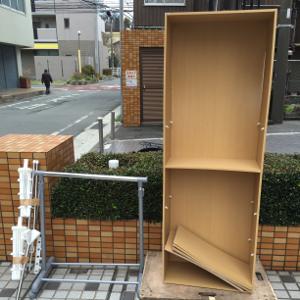 那珂川市 - 本棚・ハンガーラックの処分