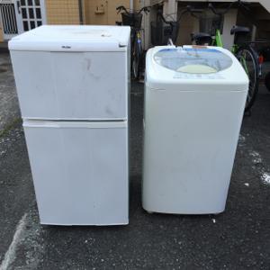 古賀市 - リサイクル家電  冷蔵庫・洗濯機の処分