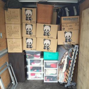 太宰府市-エアコン・冷蔵庫など引越し時の廃品回収