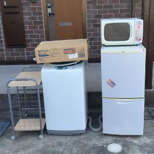 太宰府市-引越しでリサイクル家電(洗濯機・冷蔵庫)が不要になった処分例