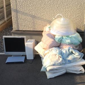 久留米市 - パソコン・布団の廃品回収
