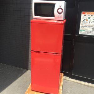 冷蔵庫・レンジの引き取り - 福岡市中央区薬院